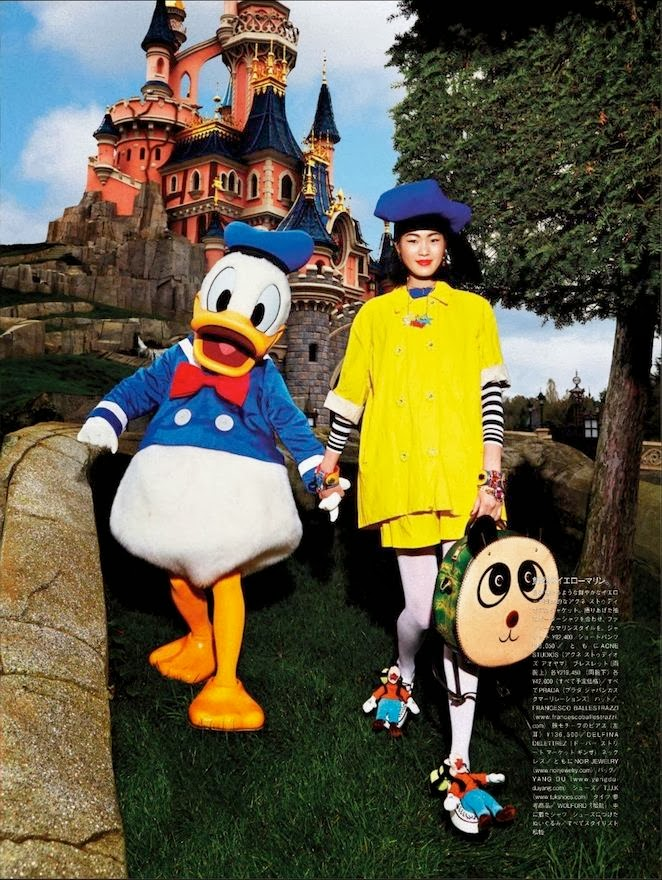 Disneyland Paris photo shoot in Vogue Japan // Inspired By Dis