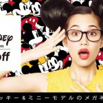 Wear Your Fandom on Your Face with Disney Glasses