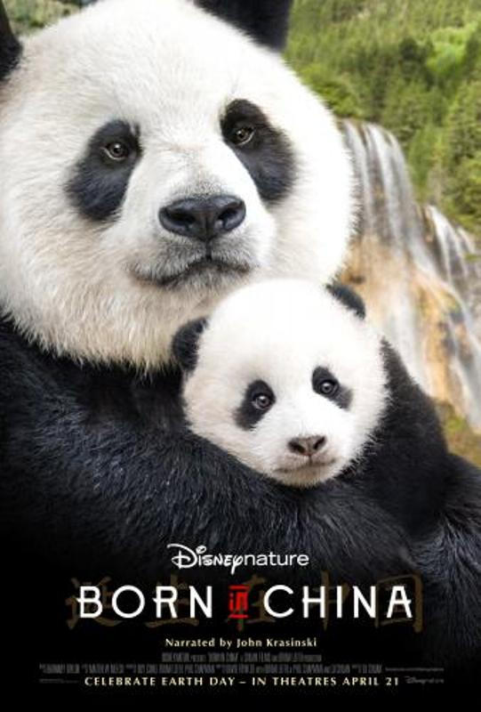 BORN IN CHINA is Too Cute to Miss