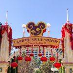 Celebrate Lunar New Year at Disneyland!