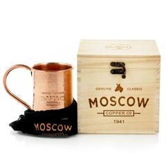 The Original Moscow Mule Mug (Hammered) w/ Collectors Box